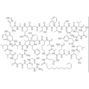 Good Quality Leuprorelin Acetate Gmp Supplier -