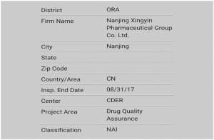 News & EventsThe Peptide Products Division in JYMed has flawlessly passed on-site inspection from FDA.